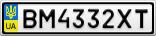 Номерной знак - BM4332XT