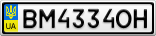 Номерной знак - BM4334OH