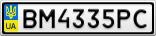 Номерной знак - BM4335PC