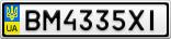 Номерной знак - BM4335XI
