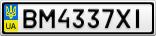Номерной знак - BM4337XI