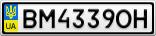 Номерной знак - BM4339OH