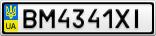 Номерной знак - BM4341XI