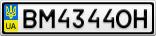 Номерной знак - BM4344OH