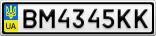 Номерной знак - BM4345KK