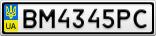 Номерной знак - BM4345PC