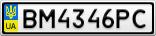 Номерной знак - BM4346PC