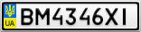 Номерной знак - BM4346XI