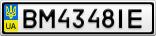 Номерной знак - BM4348IE