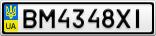 Номерной знак - BM4348XI