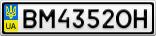 Номерной знак - BM4352OH