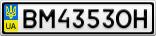 Номерной знак - BM4353OH