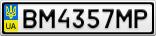 Номерной знак - BM4357MP