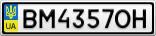 Номерной знак - BM4357OH
