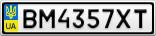 Номерной знак - BM4357XT
