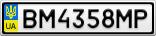 Номерной знак - BM4358MP