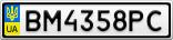 Номерной знак - BM4358PC