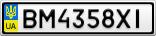 Номерной знак - BM4358XI