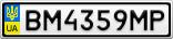 Номерной знак - BM4359MP