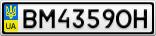 Номерной знак - BM4359OH