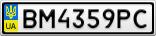 Номерной знак - BM4359PC