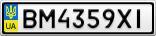 Номерной знак - BM4359XI