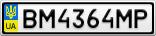 Номерной знак - BM4364MP