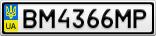 Номерной знак - BM4366MP