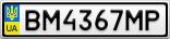 Номерной знак - BM4367MP