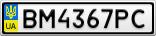 Номерной знак - BM4367PC