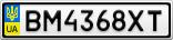 Номерной знак - BM4368XT