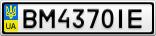 Номерной знак - BM4370IE