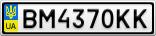 Номерной знак - BM4370KK