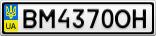 Номерной знак - BM4370OH