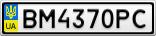 Номерной знак - BM4370PC