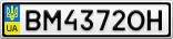 Номерной знак - BM4372OH