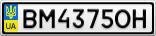 Номерной знак - BM4375OH
