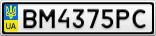 Номерной знак - BM4375PC