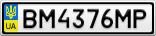 Номерной знак - BM4376MP