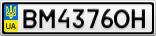 Номерной знак - BM4376OH