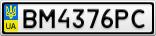 Номерной знак - BM4376PC