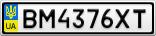 Номерной знак - BM4376XT
