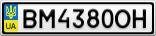 Номерной знак - BM4380OH