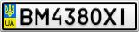 Номерной знак - BM4380XI