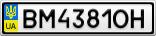 Номерной знак - BM4381OH