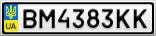 Номерной знак - BM4383KK
