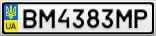 Номерной знак - BM4383MP