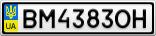 Номерной знак - BM4383OH