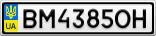 Номерной знак - BM4385OH