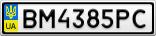 Номерной знак - BM4385PC